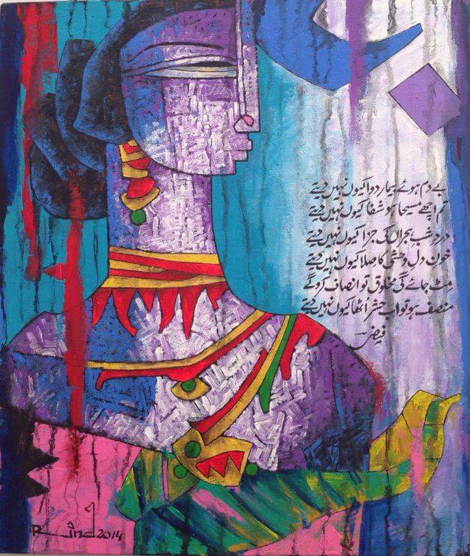 A.S.RIND Paintings at New Louvre Art Gallery Karachi