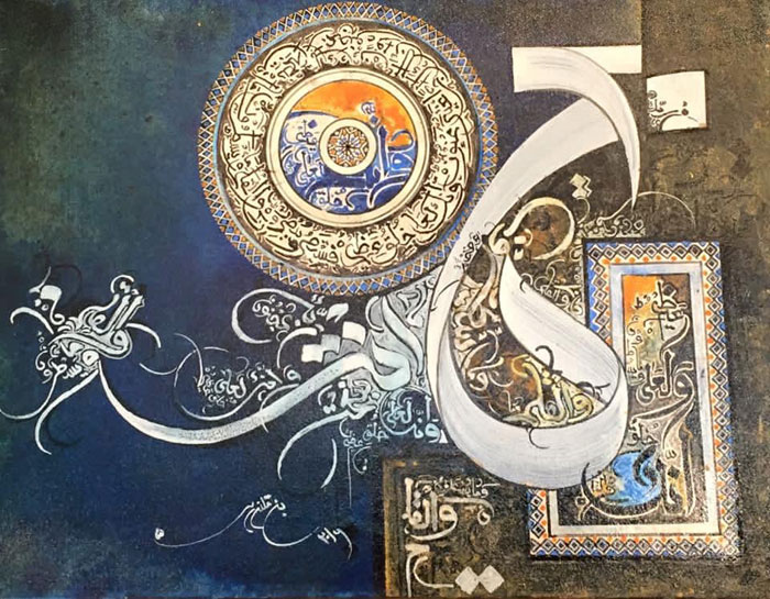 Tahir Bin Qalander Paintings at New Louvre Art Gallery Karachi